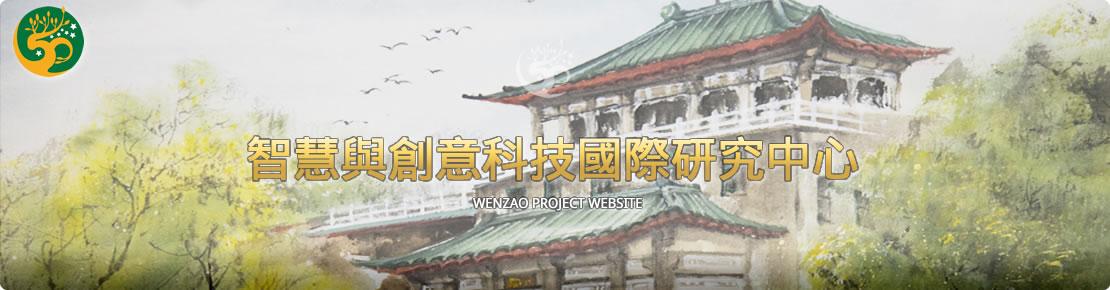banner.wz.p025.jpg